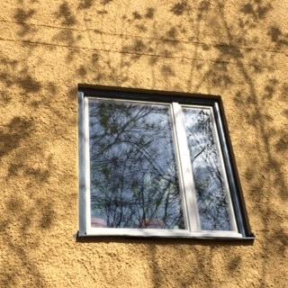 Fönsterbyte i Vällingby